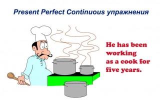 Present Perfect Continuous упражнения на проработку грамматических норм