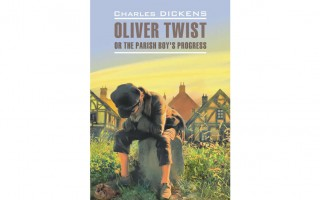 Книга для чтения на английском языке Оливер Твист