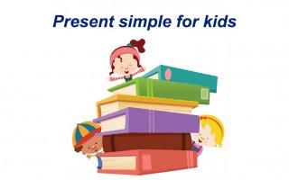 Present simple for kids: простые объяснения и интересные упражнения