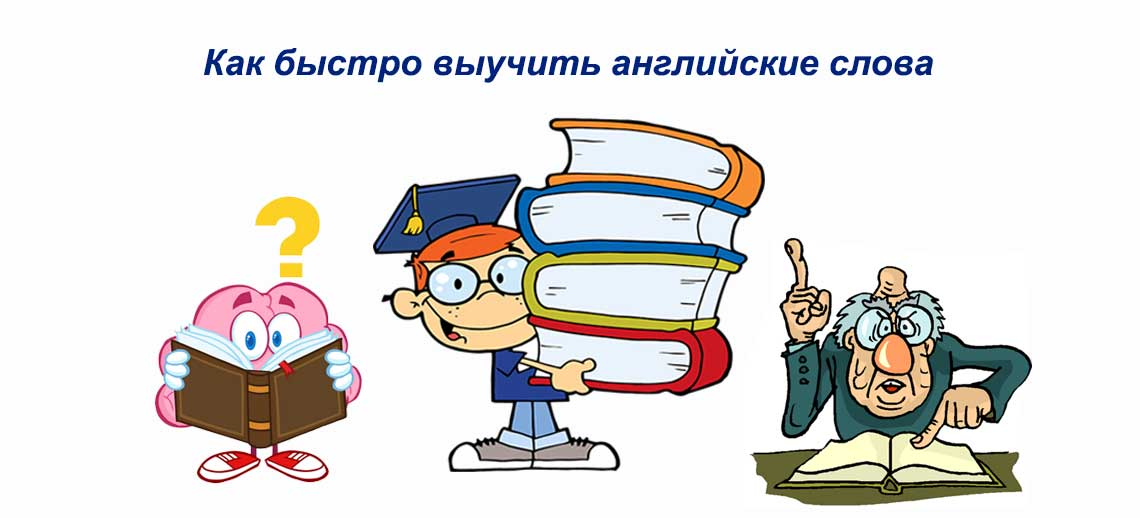 Lim English - самоучитель английского языка, онлайн курсы ...