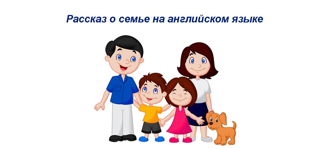 Рассказы в картинках — Википедия | 518x1140