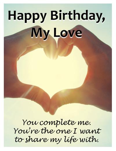 Любовные открытки с днем рождения
