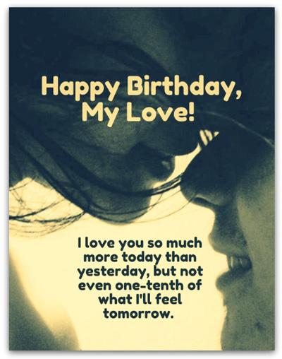 Открытка с днем рождения любовнику