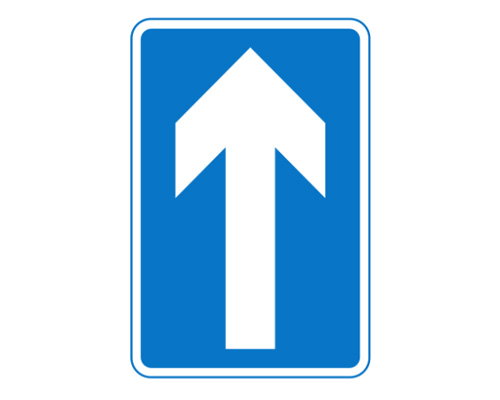 "Знак ""дорога с односторонним движением"" - One-way traffic"
