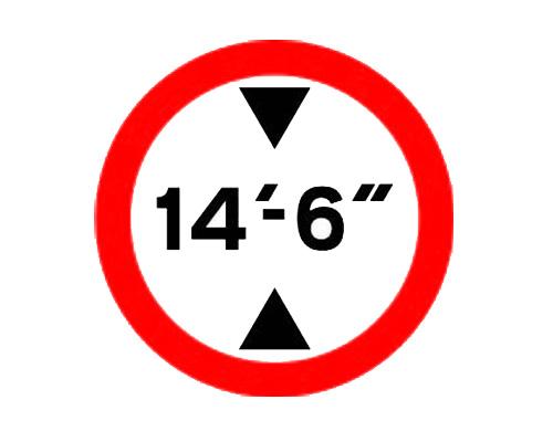 """Дорожный знак в Англии """"Ограничение по высоте"""" - Height limit"""