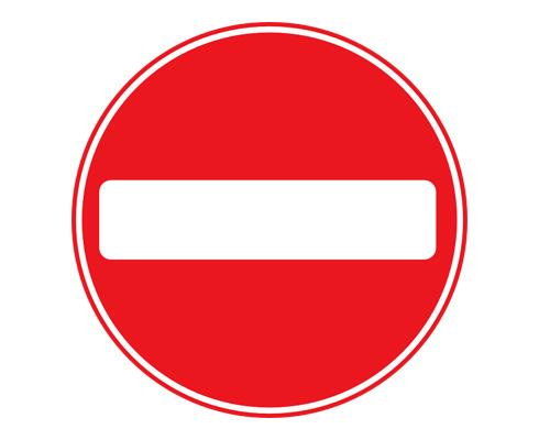 """Знак """"Въезд запрещен"""" в Англии называется - No entry"""