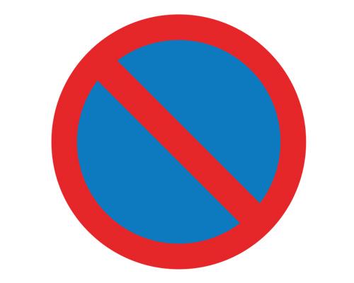 """Дорожный знак """"Стоянка запрещена"""" в Англии - No waiting"""